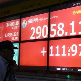 半導体関連株が復調「テセック」は受注急増で株価も急騰中