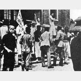 北京大学でデモを行う革命学生と講師たち=1919年5月4日(C)Pictures From History/ニューズコム/共同通信イメージズ