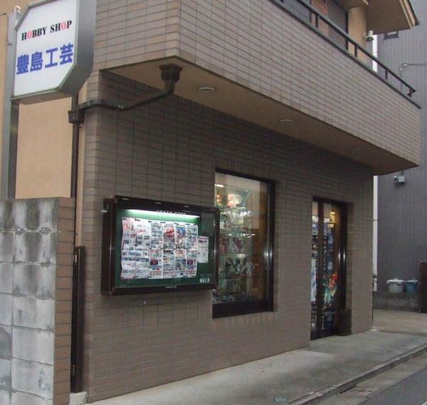 店の外観(提供写真)