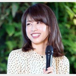 """""""令和の激安王""""の奥様になった(C)日刊ゲンダイ"""