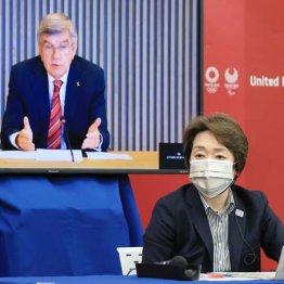 日本国民がIOCや組織委を訴える権利 感染者の賠償請求も