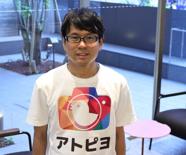 Ryotaro Akoさん(提供写真)