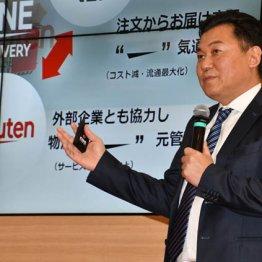 """西友<下>""""楽天経済圏""""を拡大 20%出資する最大の狙いは?"""