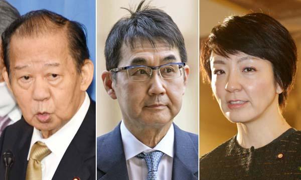 左から二階幹事長、河井克行氏、河井案里氏(C)日刊ゲンダイ