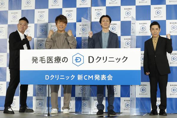 左から、原西孝幸、藤本敏史(FUJIWARA)、矢部浩之、岡村隆史(ナインティナイン)(C)日刊ゲンダイ