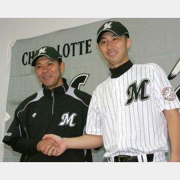 ロッテ入団会見での今岡(右)と筆者(C)共同通信社