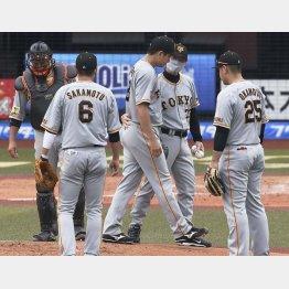 三回2死三塁で降板する菅野(央)。右奥は桑田投手チーフコーチ補佐(C)共同通信社