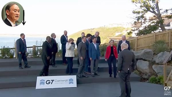 ポツンとひとり(G7中継動画から)