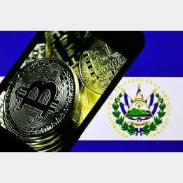 中米エルサルバドルはビットコインを法定通貨に(C)ゲッティ=共同