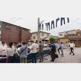 ジーンズストリート青空会議(2020年)/(提供写真)