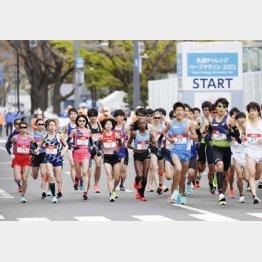 5月には五輪テスト大会のハーフマラソンが行われたが(C)共同通信社