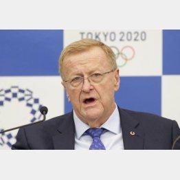 IOCのジョン・コーツ調整委員長(C)日刊ゲンダイ