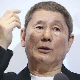 ビートたけしが菅政権に大苦言「五輪強行は晩年の日本兵」