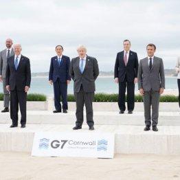 """ウイルスは声明に従うのか G7""""五輪支持""""のバカバカしさ"""