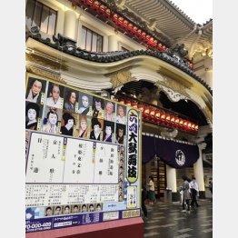 六月大歌舞伎(C)日刊ゲンダイ