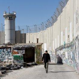 パレスチナ問題<下>深まるイスラエルとの対立と湾岸戦争