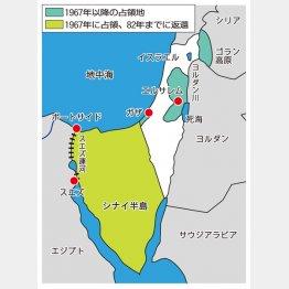 地図(C)日刊ゲンダイ