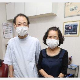 はる子ママと夫の貞夫さん(C)日刊ゲンダイ