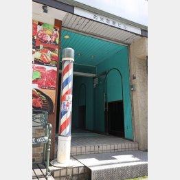 理容室はビルの入り口からかなり奥にある(C)日刊ゲンダイ