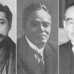 日本の道を示した5人の思想家の国家論