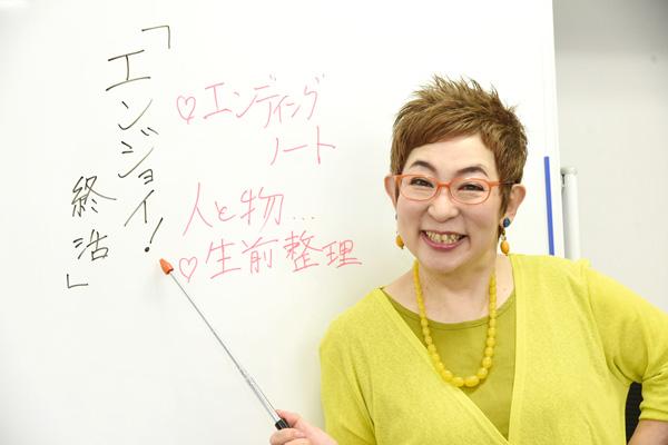 菊田あや子さん(C)日刊ゲンダイ