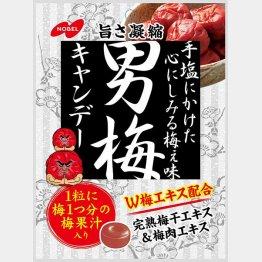 (ノーベル製菓提供)