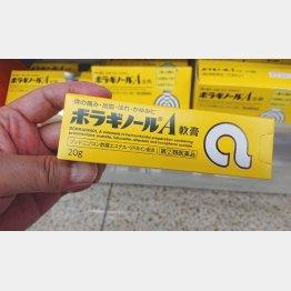痔の薬といえばコレ(C)日刊ゲンダイ