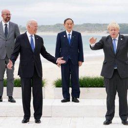 G7の菅首相を見て思う…せめて英会話を大臣の最低条件に