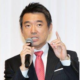 橋下徹氏(C)日刊ゲンダイ