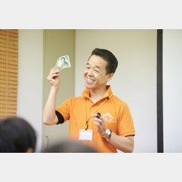 お金の大事さを伝える三浦さん(提供写真)