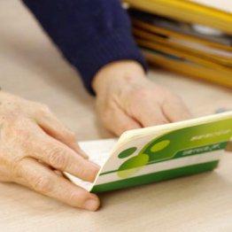 65歳定年が当たり前の時代…50代から老後資金をつくる方法