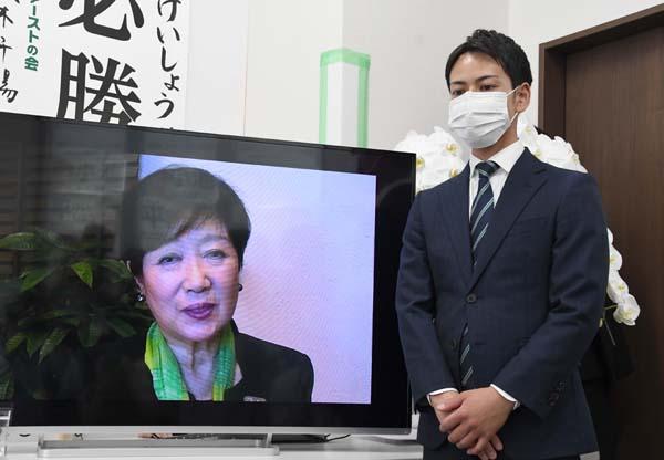 15日、平慶翔都議の事務所開きに「応援メッセージ」を送った小池百合子都知事(C)日刊ゲンダイ
