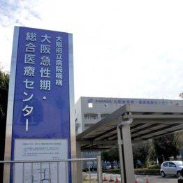 <55>初代大やけどで重体の報 大阪の病院に駆けつけた2代目