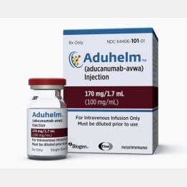 米バイオジェンとエーザイが共同開発したアルツハイマー病治療薬「アデュカヌマブ」(バイオジェン提供、AP=共同)