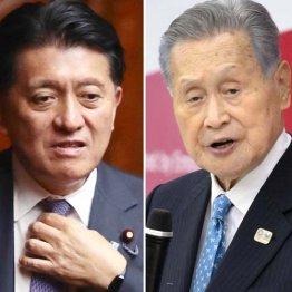 平井大臣も…パワハラ男はなぜ「妻の叱責」でごまかすのか