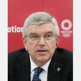 ムダな「おもてなし」(IOCのバッハ会長)/(C)ロイター