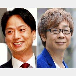 椎名桔平(左)と山寺宏一(C)日刊ゲンダイ