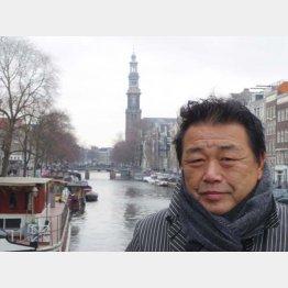 アムステルダム出張で(2015年)/(提供写真)