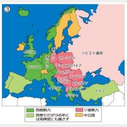 地図③(C)日刊ゲンダイ