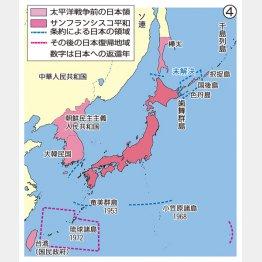 地図④(C)日刊ゲンダイ