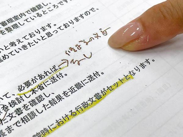 夫の手書きの文字を指さす赤木雅子さん(撮影・相澤冬樹)