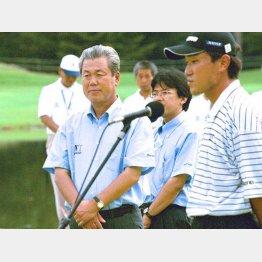 2002年、日本ゴルフツアー選手権表彰式の島田幸作氏(左)と優勝した佐藤信人プロ(C)日刊ゲンダイ
