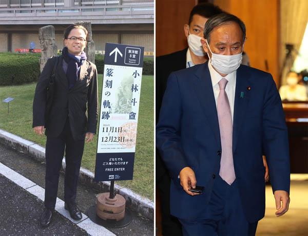 無念だったのではないか(赤木雅子さん提供)、官房長官だった菅首相も説明すべき(C)日刊ゲンダイ