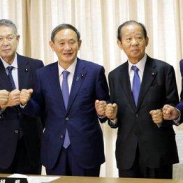 """菅首相が目論む「同期のため」解散 10.21任期満了で永年在職表彰の""""贈り物""""を画策"""