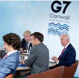 G7が開かれた英・南西部コーンウェール地方は感染者急増、スプレッダー・イベントになった?(C)ロイター