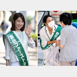 左から、池辺愛候補(撮影のため、一時的にマスクを外しています)と林元真季候補(C)日刊ゲンダイ