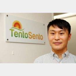 テントセント代表取締役兼CEOの吉江信貴氏(C)日刊ゲンダイ