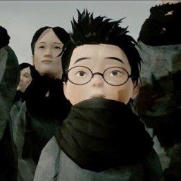 映画「トゥルーノース」在日4世・清水ハン栄治監督が描く極限状態の心理