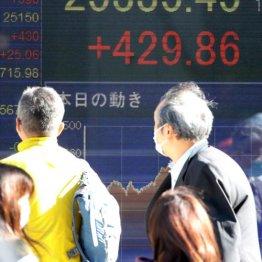 大手証券の株価はなぜ安い?「顧客の高齢化」が大きなカベに