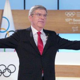 バッハ会長は欲望ムキ出し!広島訪問要求の裏に「ノーベル平和賞」狙う凄まじいエゴ
